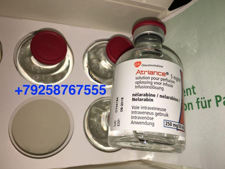 16236 НУКАЛА™ - Mepolizumab
