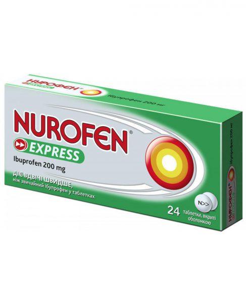 16264 НУРОФЄН® ЕКСПРЕС - Ibuprofen