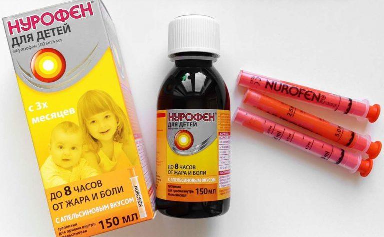 16266 НУРОФЄН® ЕКСПРЕС РОЗЧИННИЙ - Ibuprofen