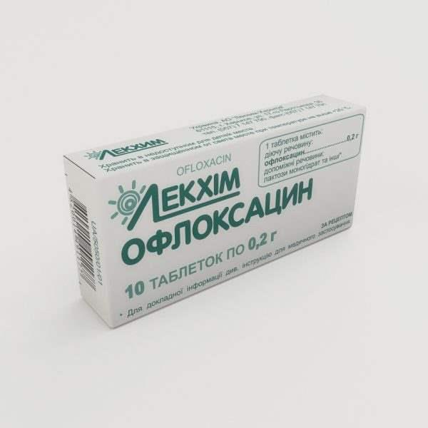 16886 ОФЛОКСАЦИН - Ofloxacin