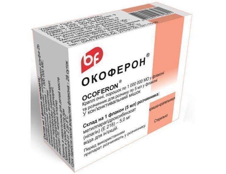 16332 ОКОФЕРОН® - Interferon alfa-2b