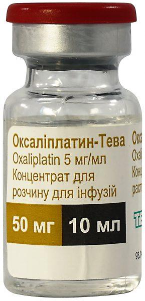 """16367 ОКСАЛІПЛАТИН """"ЕБЕВЕ"""" - Oxaliplatin"""