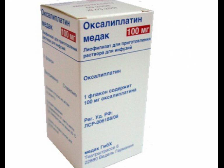 16351 ОКСАЛІПЛАТИН - Oxaliplatin