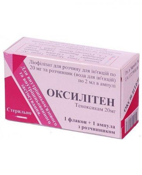 16389 ОКСИЛІТЕН - Tenoxicam