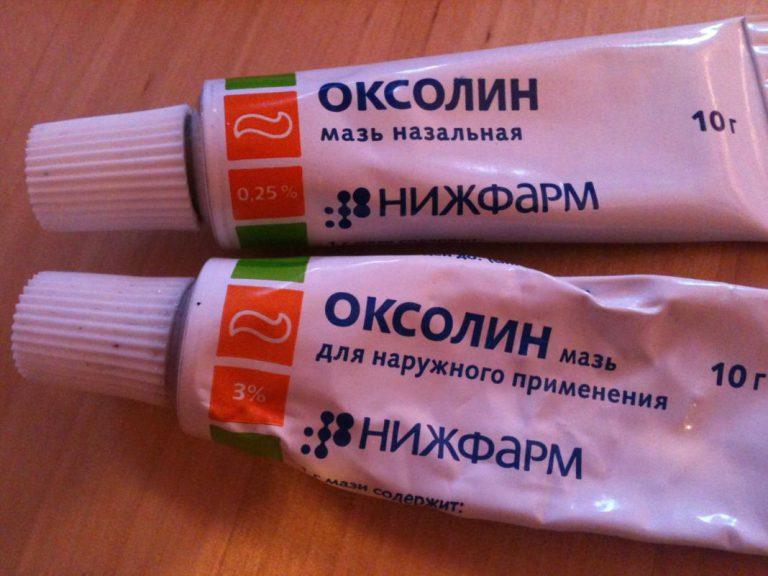 16421 ОКСОЛІНОВА МАЗЬ - Oxolin*