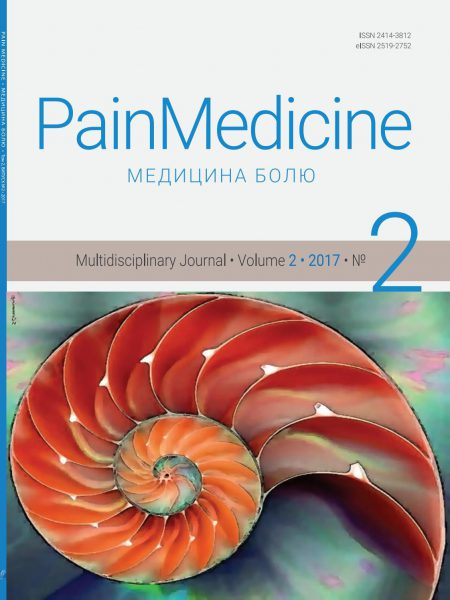 16638 ОМНОПОН-ЗН - Morphine, combinations