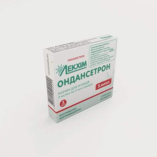 16663 ОНДАНСЕТРОН - Ondansetron