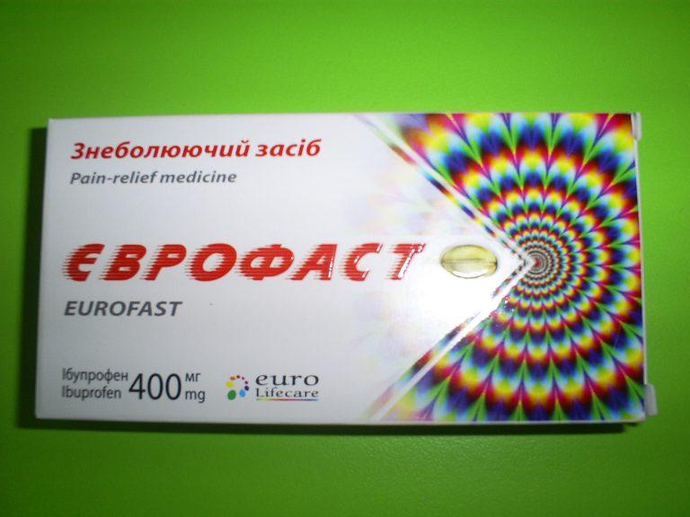16720 ОРАФЕН - Ibuprofen