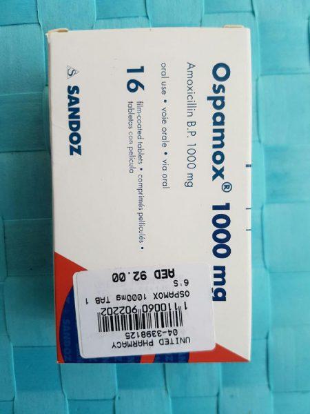 16807 ОСПАМОКС - Amoxicillin