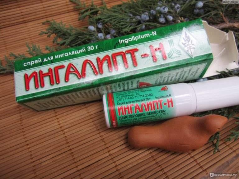 16825 ОСТЕМАКС - Alendronic acid