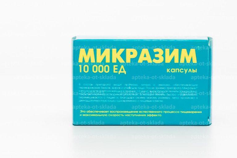 17022 ПАНЗИНОРМ® 10000 - Multienzymes (lipase, protease etc.)