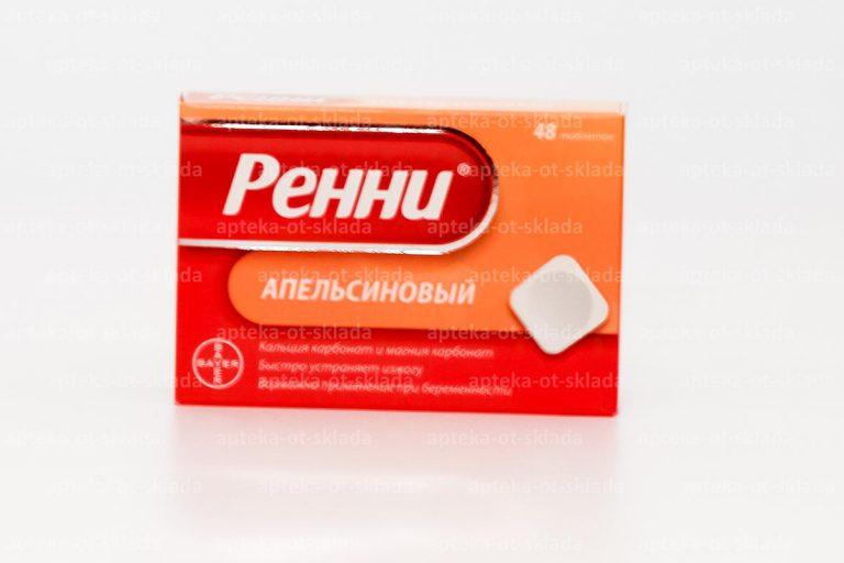 17026 ПАНЗИНОРМ® ФОРТЕ 20 000 - Multienzymes (lipase, protease etc.)
