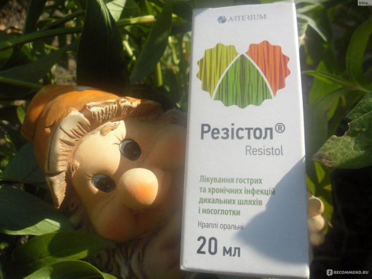 17173 ПАПАЛОР - Pelargonii radix**