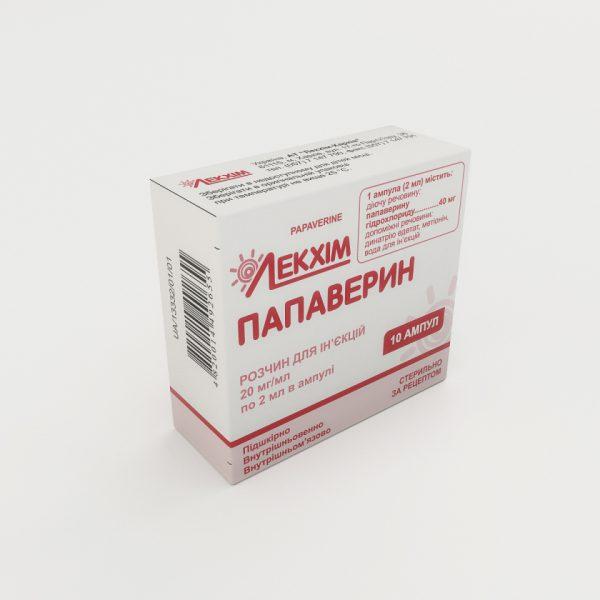 17165 ПАПАВЕРИНУ ГІДРОХЛОРИД - Papaverine