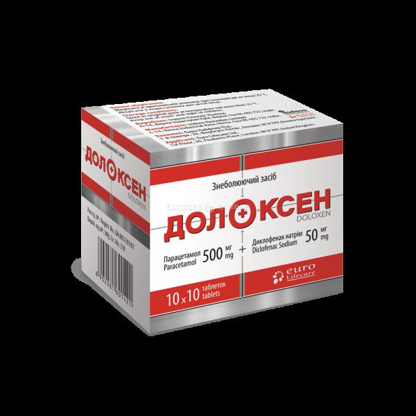 17244 ПАРАЦЕТАМОЛ ЄВРО - Paracetamol