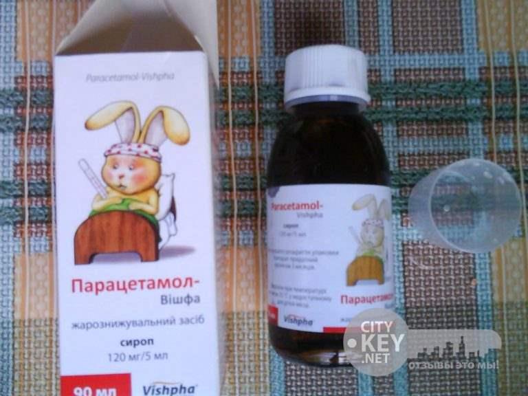 17226 ПАРАЦЕТАМОЛ-ВІШФА - Paracetamol
