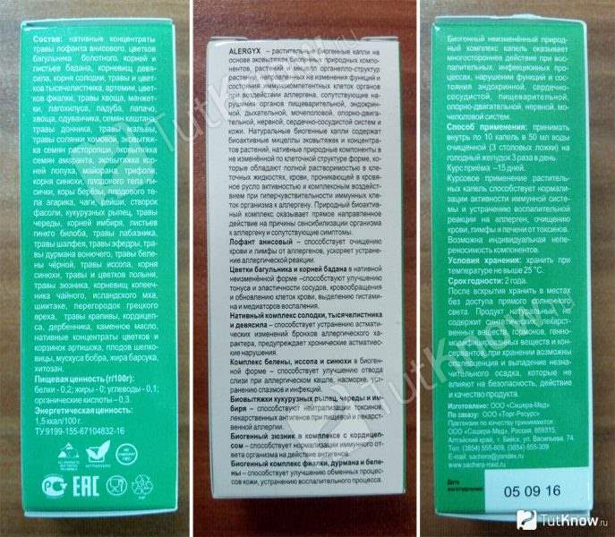 17268 ПАС - Sodium aminosalicylate