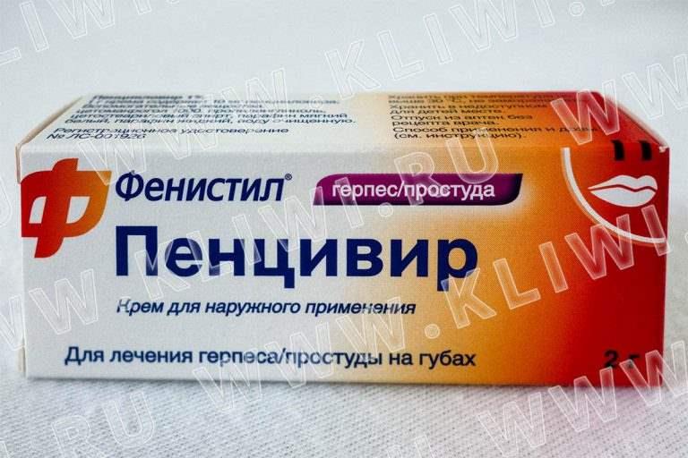 17388 ПЕНЦИКЛОВІР - Penciclovir