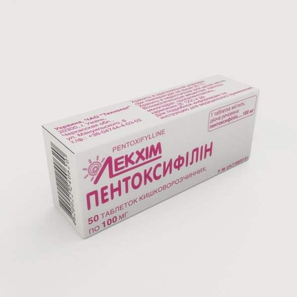 17370 ПЕНТОКСИФІЛІН - Pentoxifylline