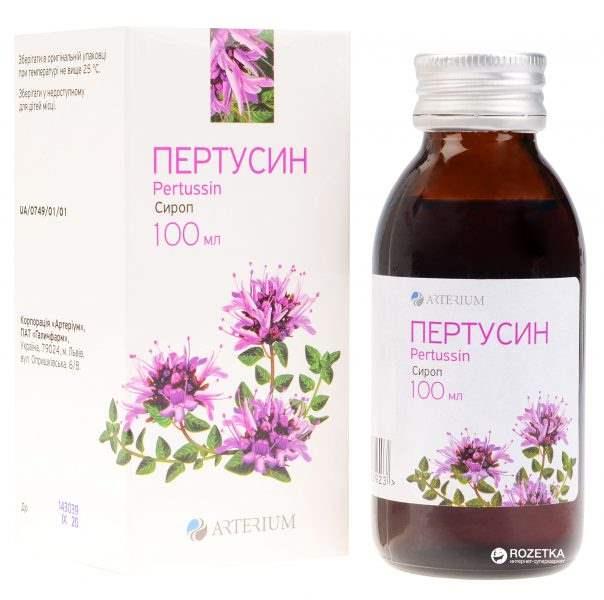 17537 ПЕРТУСИН - Comb drug