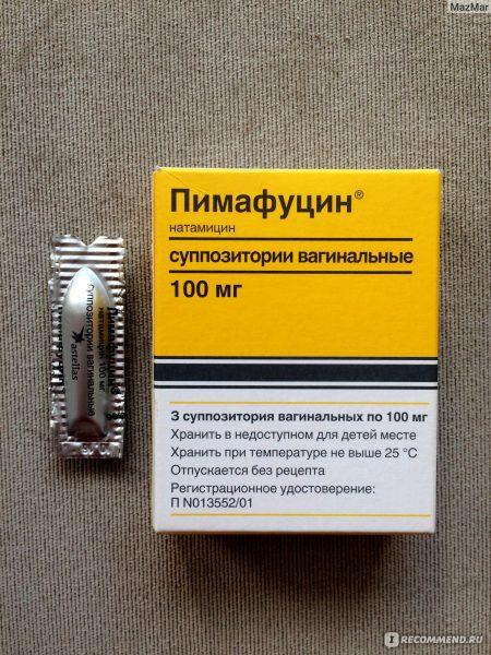 17627 ПІМАФУЦИН® - Natamycin