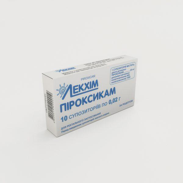 17743 ПІРОКСИКАМ - Piroxicam