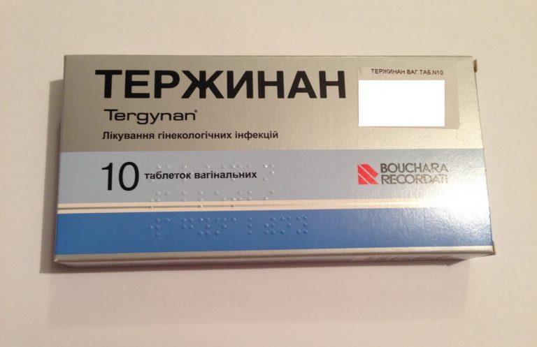 17894 ПОЛІЖИНАКС - Nystatin, combinations