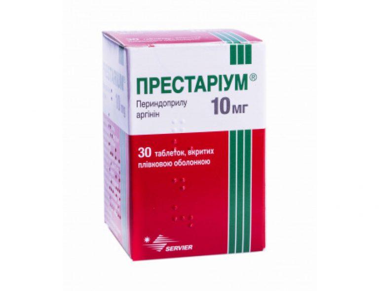 18137 ПРЕСТАРІУМ® 8 мг - Perindopril