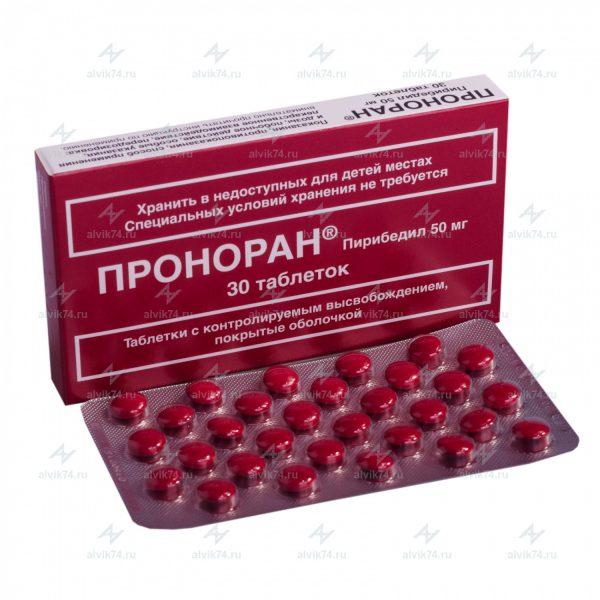 18305 ПРОНОРАН® - Piribedil