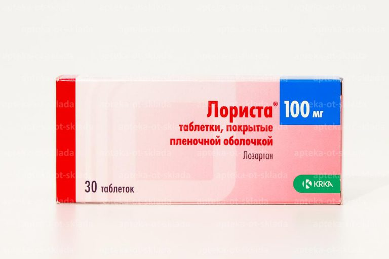 18309 ПРОПАНОРМ® - Propafenone