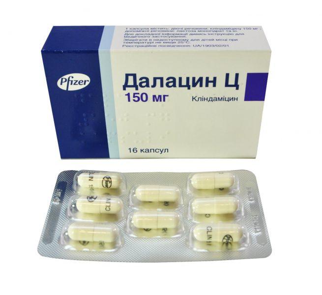 18472 ПУЛКСИПРОН - Clindamycin