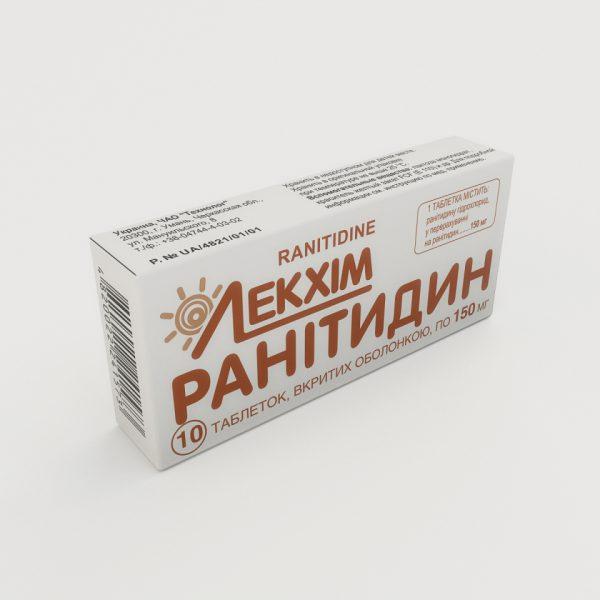 18676 РАНІТИДИНУ ГІДРОХЛОРИД - Ranitidine
