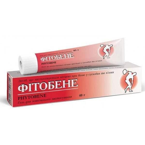 18709 РАПТЕН ГЕЛЬ - Diclofenac