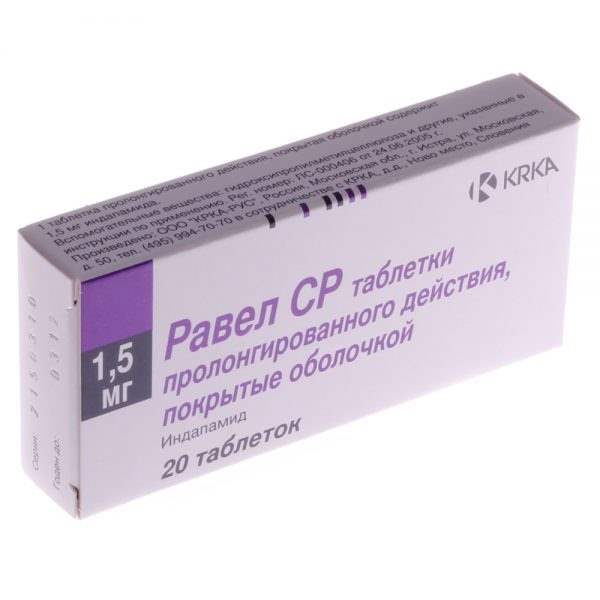 18577 РАВЕЛ® SR - Indapamide