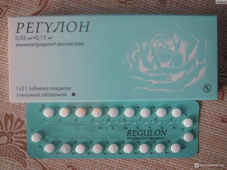 18779 РЕГУЛОН® - Desogestrel and ethinylestradiol