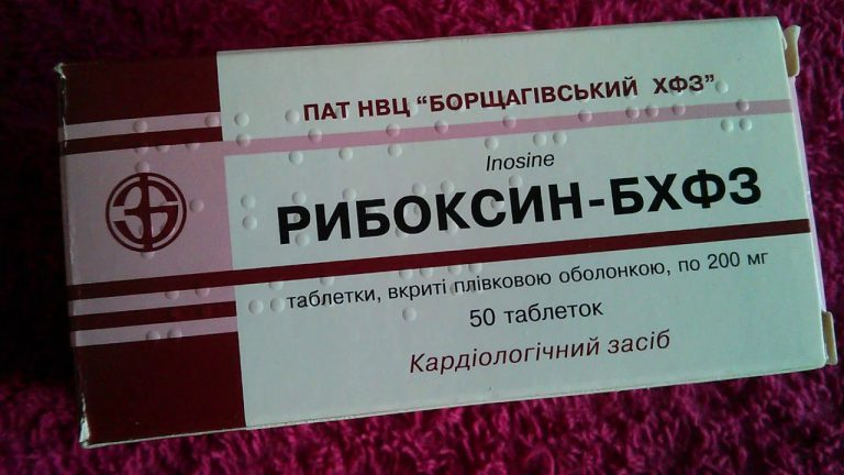 19027 РИБОКСИН-БХФЗ - Inosine