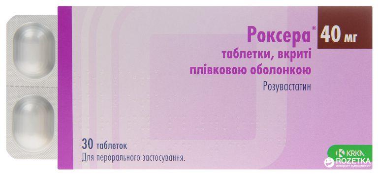 19405 РОЗУКАРД® 40 - Rosuvastatin