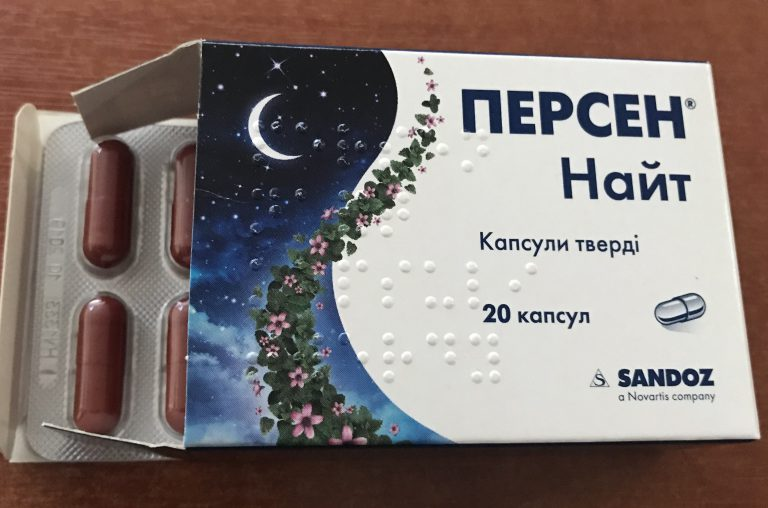 19803 СЕДАФІТОН® - Comb drug