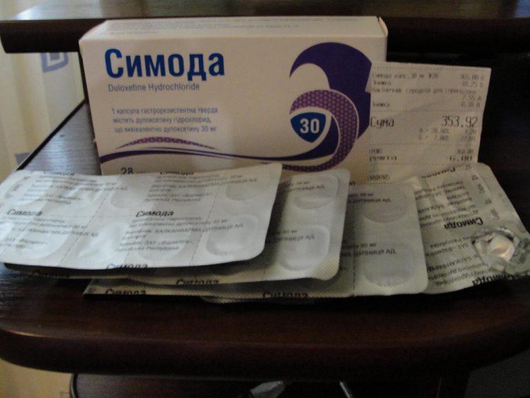 20133 СИМОДА - Duloxetine