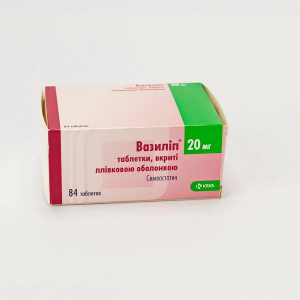 20098 СИМВАСТАТ - Simvastatin
