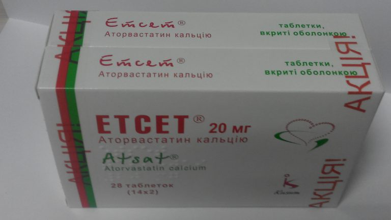 20110 СИМВАСТАТИН 20 АНАНТА - Simvastatin