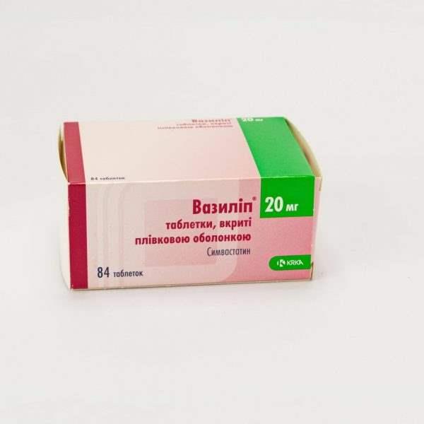 20117 СИМВАТИН® - Simvastatin