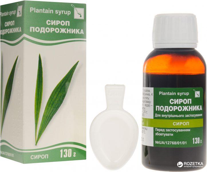 20204 СИРОП ПОДОРОЖНИКА - Comb drug