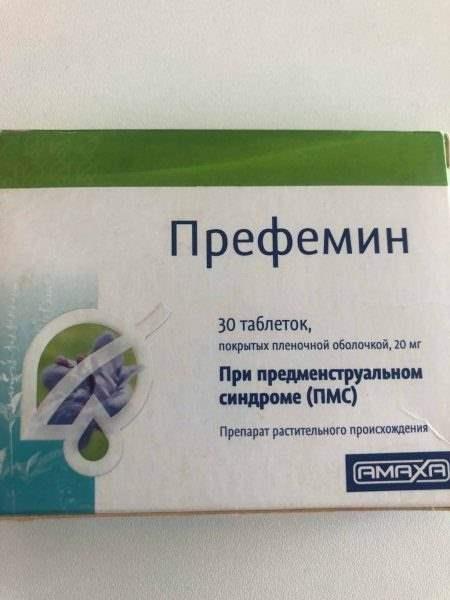 20351 СОЙФЕМ - Glycine max*