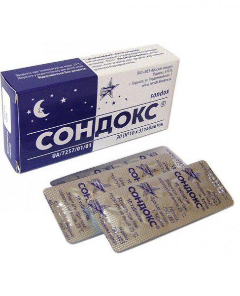 20509 СОННІКС® - Doxylamine
