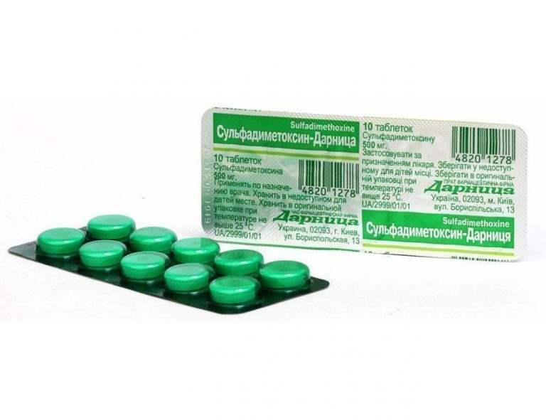 20987 СУЛЬФАДИМЕТОКСИН - Sulfadimethoxine
