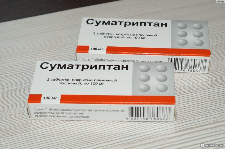 21061 СУМАТРИПТАНУ СУКЦИНАТ - Sumatriptan