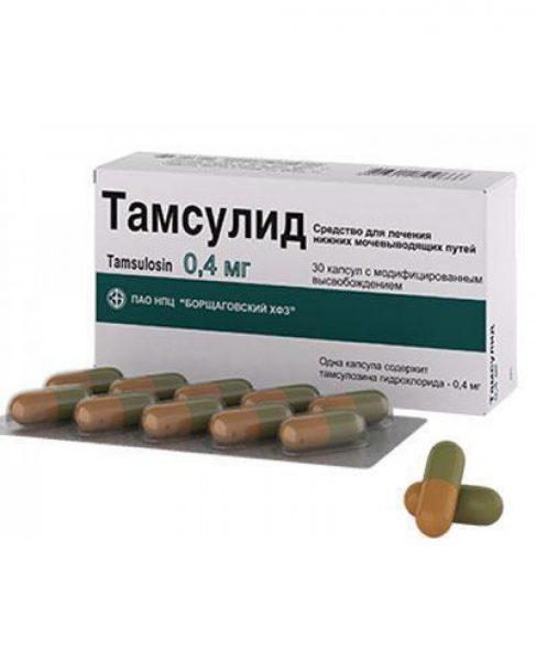 21241 ТАМСУЛІД - Tamsulosin