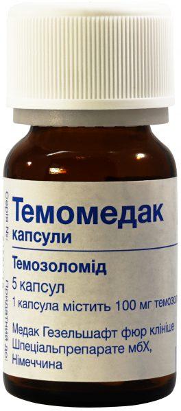 21439 ТЕМОМЕДАК - Temozolomide