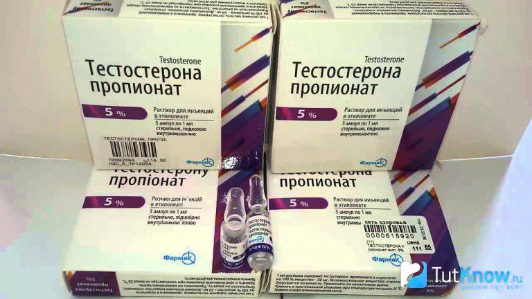21554 ТЕСТОСТЕРОНУ ПРОПІОНАТ - Testosterone